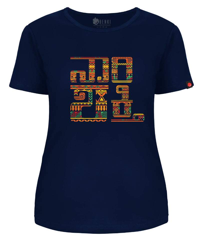 Naari Shakthi TShirt | Woman Power | Girl's TShirt | Women Collection