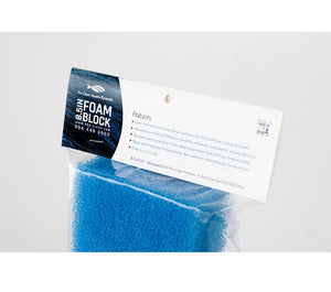 "8"" Foam Block Replacement Sponge (for Pro Clear Premier 75 Wet/Dry, and Red Flex 4-in-1 100)"