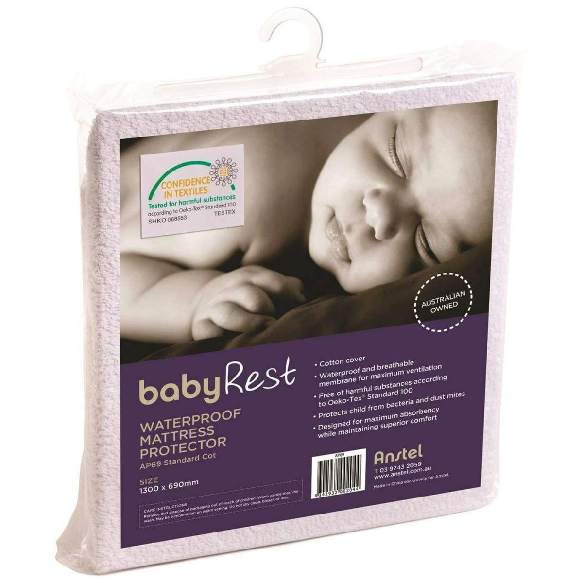 Babyrest Waterproof Mattress Protector - Standard Cot up to 130X70CM - NURSERY & BEDTIME - COT MATTRESS PROTECTORS