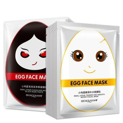 Korea Collagen Egg Facial Masks Kit