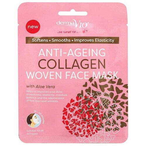 Anti-Ageing Collagen Sheet Face Mask with Aloe Vera