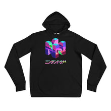 Load image into Gallery viewer, N64 Unisex Hoodie