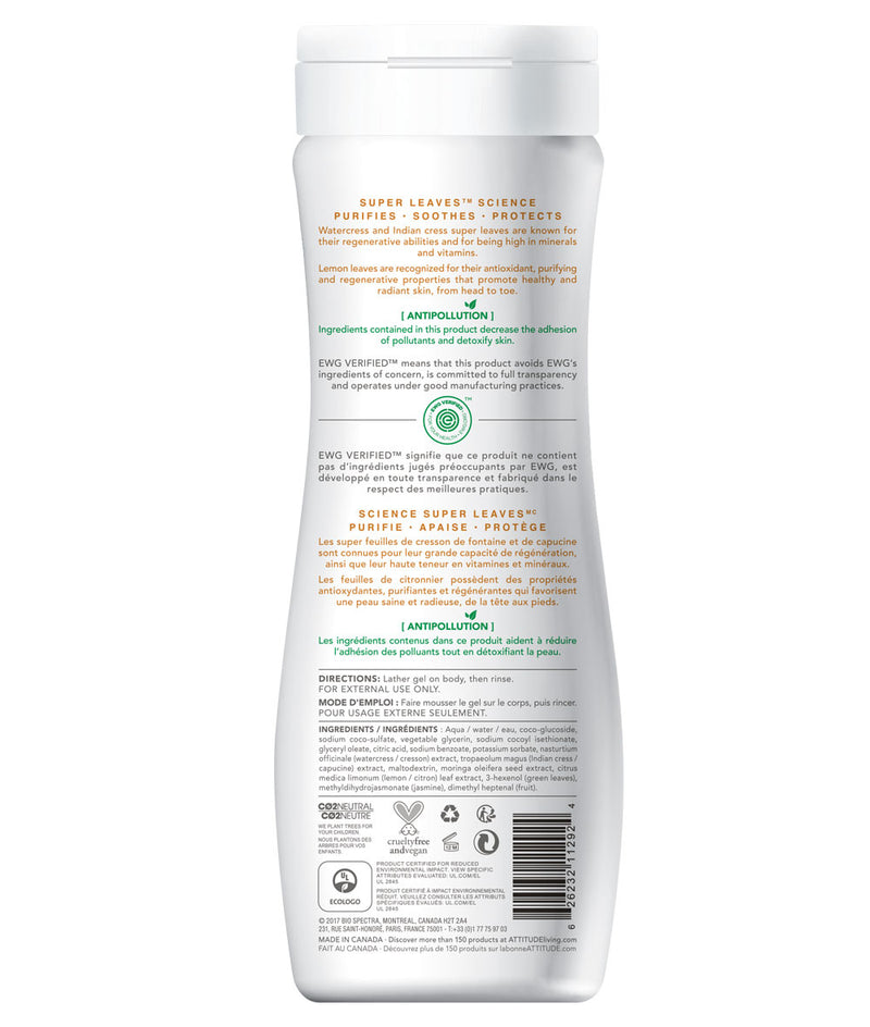 11292 ATTITUDE Super Leaves™ - Hypoallergenic Shower Gel - Regenerating - EWG Verified _en?_hover?