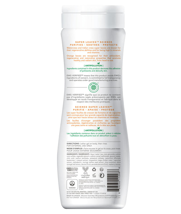 11298 ATTITUDE Super Leaves™ - Gel douche naturel - Énergisant - Certifié EWG Verified _fr?_hover?