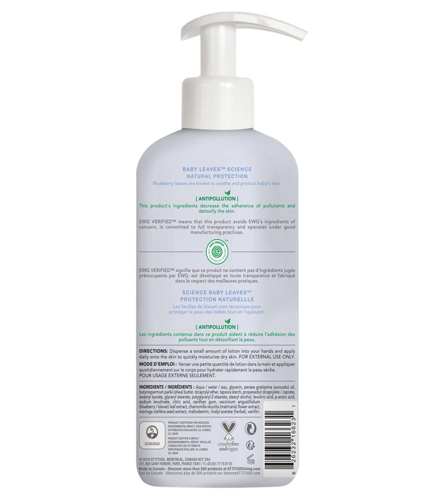 Lotion naturelle pour le corps : Lait d'amande : Protection naturelleLotion naturelle pour le corps Lait d'amande Protection naturelle_fr?_hover?