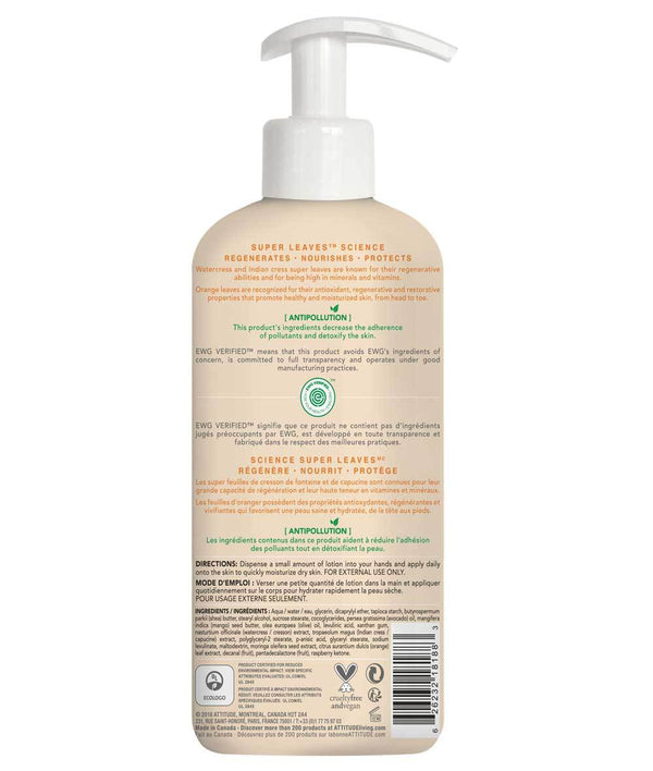 18188 ATTITUDE - Super Leaves™  - Energizing Body Lotion - Orange Leaves  _en?_hover?