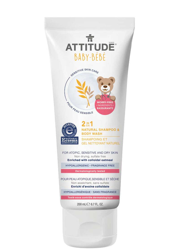 60100 ATTITUDE Baby Shampoo & Body Wash - Eczema-friendly - Fragrance-free  _en?_main?