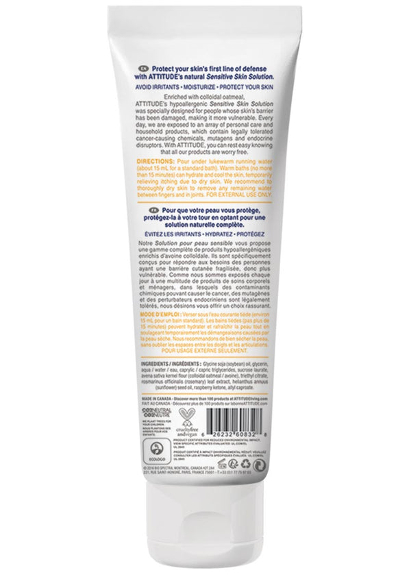 60832 ATTITUDE Soothing Bath Soak - For Sensitive Skin, atopic & eczema - Fragrance-free  _en?_hover?