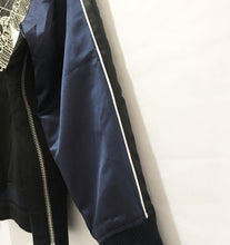 Sacai x Dr.Woo Embroidered Bomber Jacket