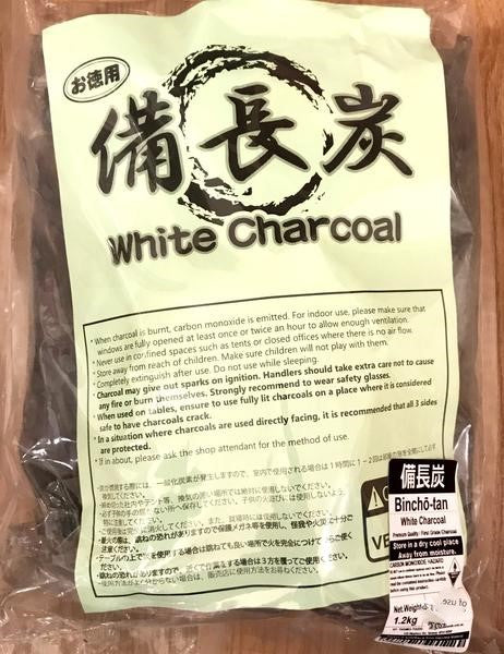 White Charcoal (Bincyo Tan) 1.2KG