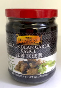 LKK Black Bean Garlic Sauce 226G