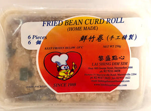 Lai Shing Fried Bean Curd Rolls 250G