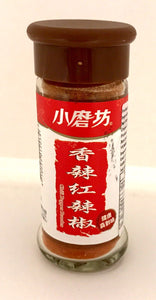 Tomax Chili Pepper Powder 25G
