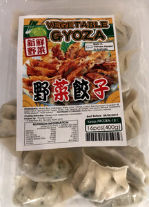 Frozen Vegetable Gyoza 400G