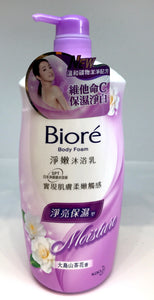 Biore Body Soap - Pure Bright Tsubaki 1L