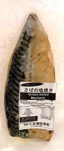 Grilled Salted Mackerel 90G