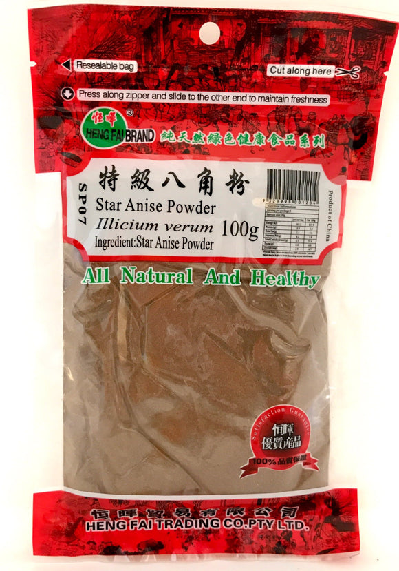 HF Star Anise Powder 100G