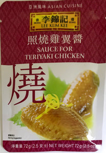 LKK Sauce For Teriyaki Chicken 72G