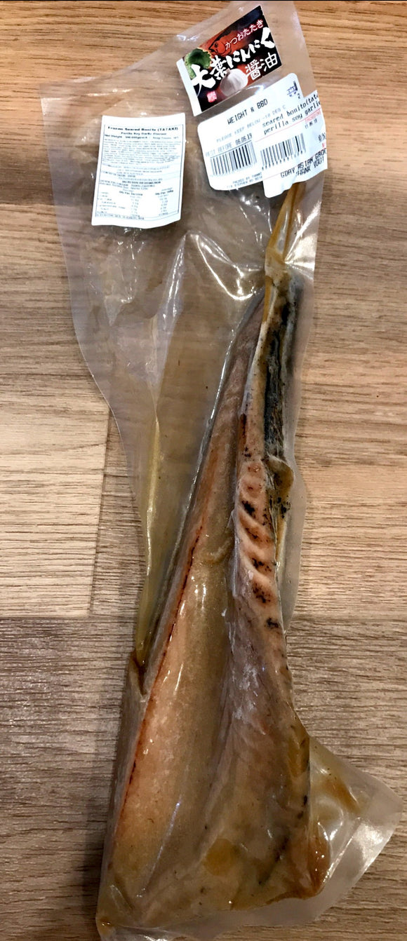 Frozen Seared Bonito (Tataki) Perilla Soy Garlic Flavor $40/KG