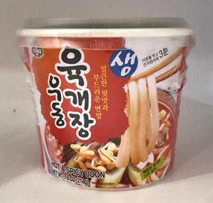 Assi Hot & Spicy Udon  218G