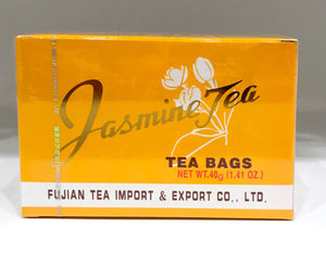 Sprouting Jasmine Tea 20x2G