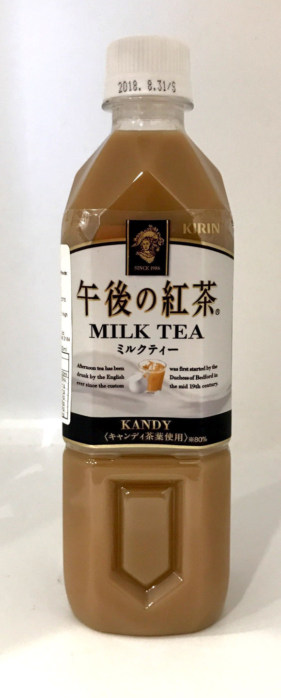Kirin Afternoon Tea - Milk Tea 500ML
