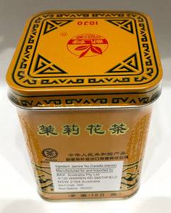 Sprouting Jasmine Tea (Tin) 120G