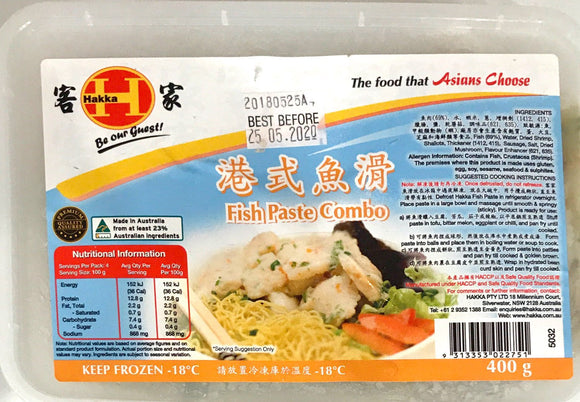 Hakka Fish Paste Combo 400G