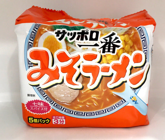 Sanyo Sapporo Ichiban Miso Instant Noodle 5P 480G