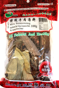 HF Mix Seasoning 100G