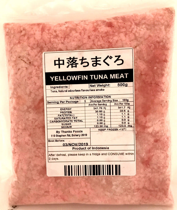 Yellowfin Tuna Meat 500G