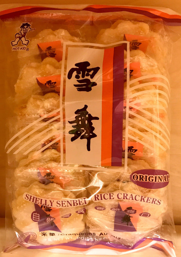 Want Want Shelly Rice Cracker Original 150G