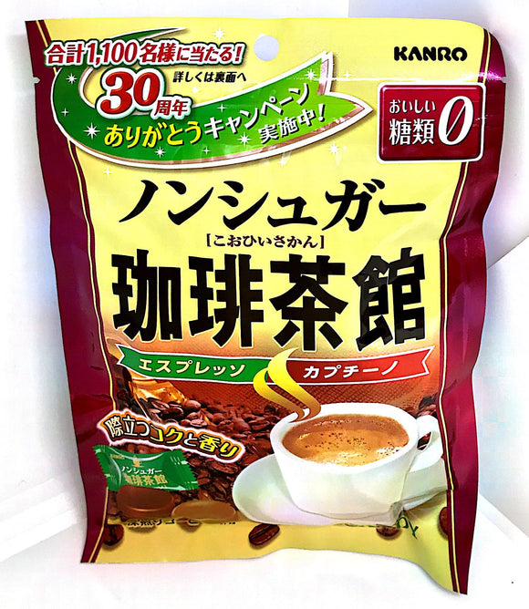 Kanro No Sugar Coffee Candy 72G