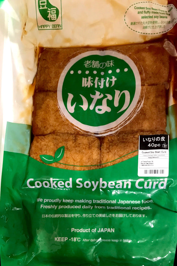 Cooked Soy Bean Curd (Inari) 40Pc 900G