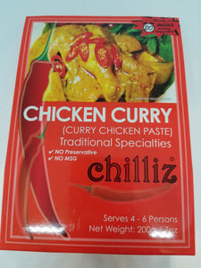 Chiliz Chicken Curry Paste 200G