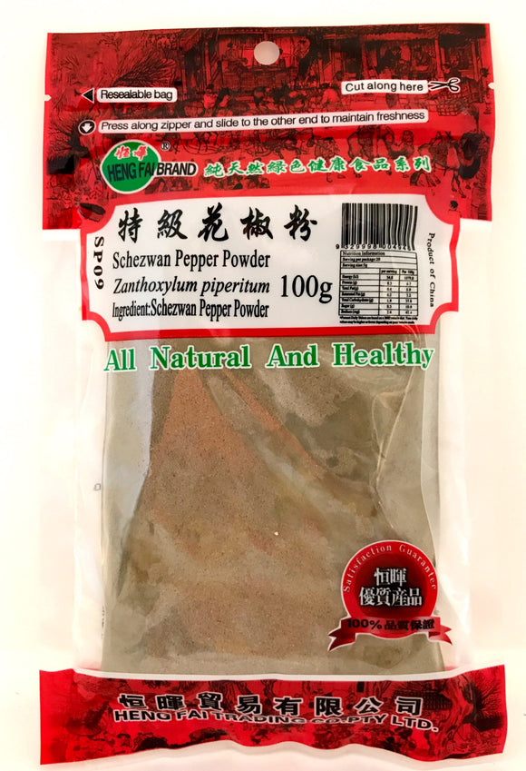 HF Schezwan Pepper Powder 100G