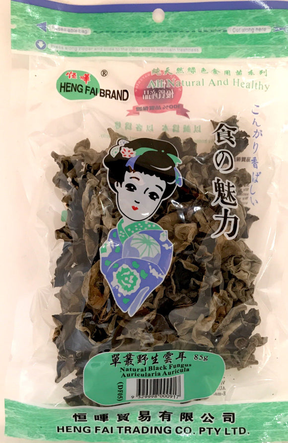 HF Natural Black Fungus 85G