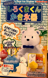 Shaved Ice Maker (White Bear)