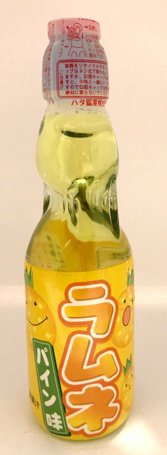 Hatakosen Ramune (Soft Drink) Pineapple 200ML