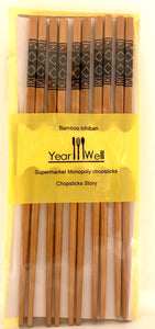 Wooden chopsticks (5 Pairs)