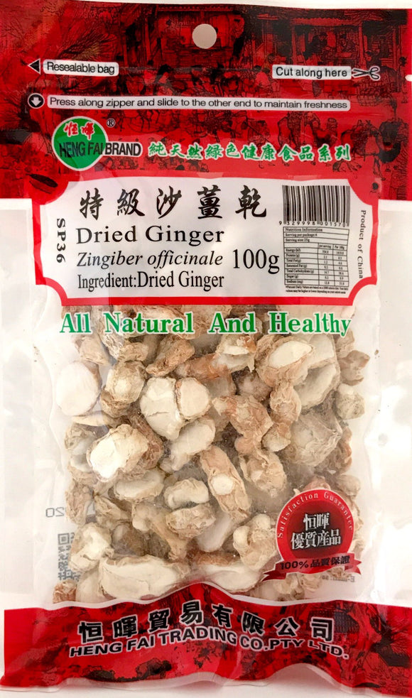 HF Dried Ginger 100G