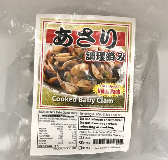 Cooked Baby Clam 150Gx4