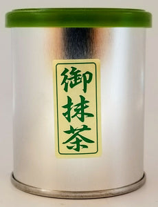 Asahina Green Tea Powder 20G