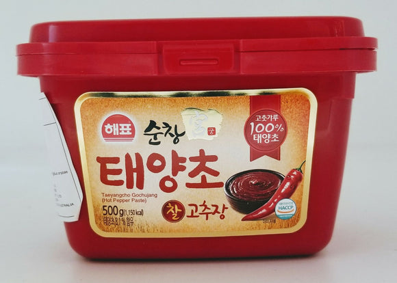 Hot Pepper Paste 500G