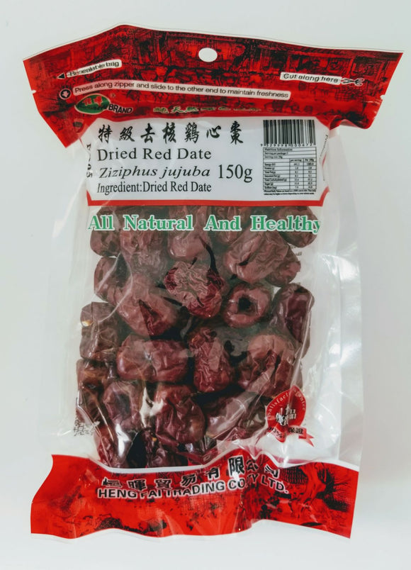 Heng Fai Dried Red Date 150G