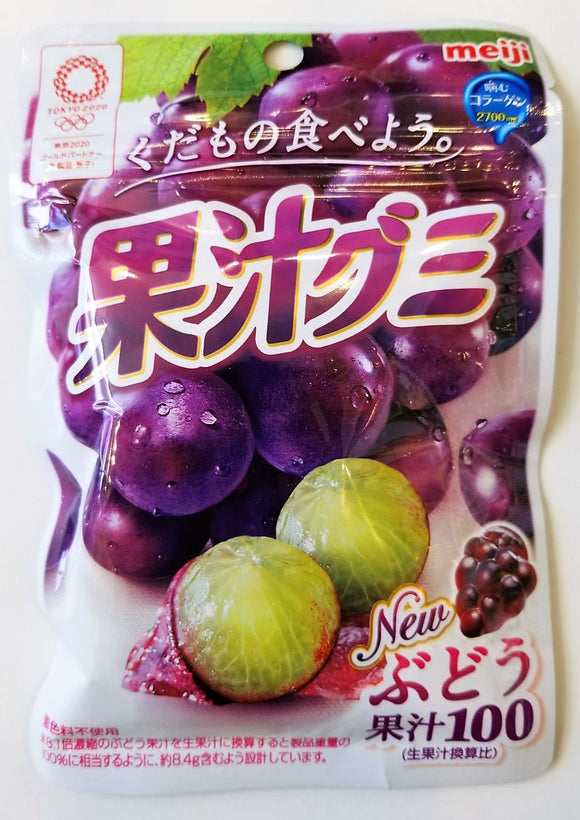 Meiji Kaju Gummy Grape 51G