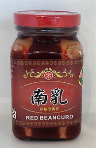 TF Red Beancurd Spiced 10oz