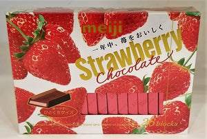 Meiji Strawberry Choco Box 130G