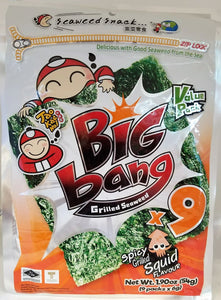 TaoKaeNoi Big Bang Squid 54G