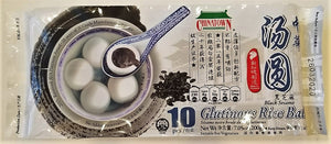 Chinatown Glutinous Rice ball (Black Sesame) 200G